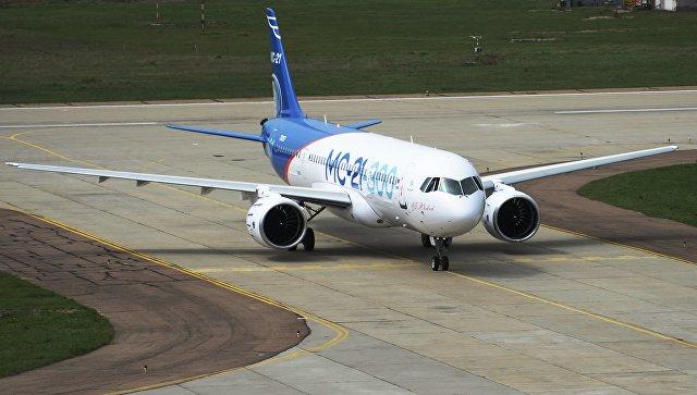 Мексиканский Interjet заинтересован в покупке российских самолетов МС-21
