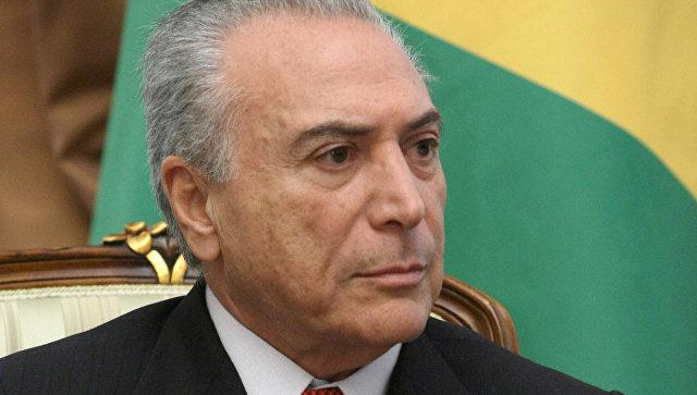 Президент Бразилии примет участие всаммите G20 вГамбурге