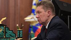 Председатель правления ПАО Газпром Алексей Миллер. Архивное фото