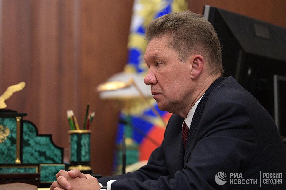 «Газпром» отказывается платить «Нафтогазу» $2,5 млрд дорешения поапелляции