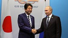 Владимир Путин и премьер-министр Японии Синдзо Абэ. Архивное фото