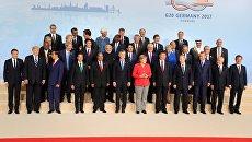 Церемония совместного фотографирования глав делегаций государств-участников Группы двадцати G20. Архивное фото