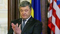 Президент украины Пётр Порошенко во время совместной пресс-конференции в Киеве. 9 июля 2017