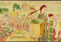Разворот книги Чай из коллекции советских детских книг, выложенной Принстонским университетом