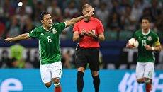 Марко Фабиан радуется забитому голу во время матча 1/2 финала Кубка конфедераций-2017 по футболу между сборными Германии и Мексики