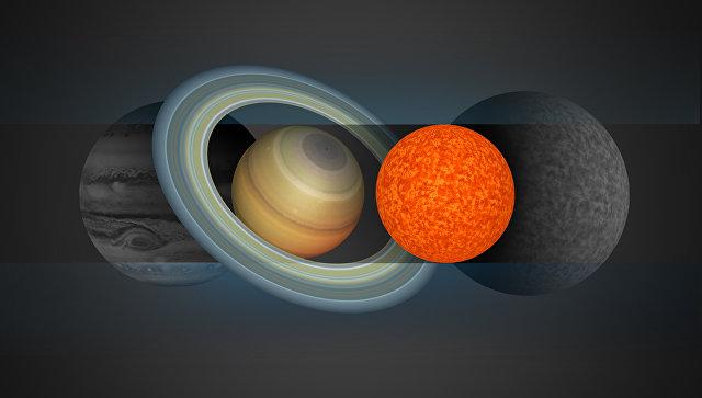 Британские ученые поведали оботкрытии свежей звезды