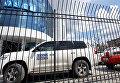 Главный офис миссии ОБСЕ в Луганске