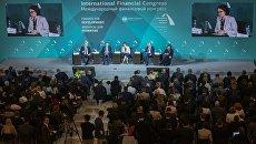 Председатель Центрального банка РФ Эльвира Набиуллина на открытии XXVI Международного финансового конгресса Финансы для развития. 13 июля 2017