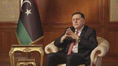 Глава президентского совета Ливии Файез Саррадж. Архивное фото