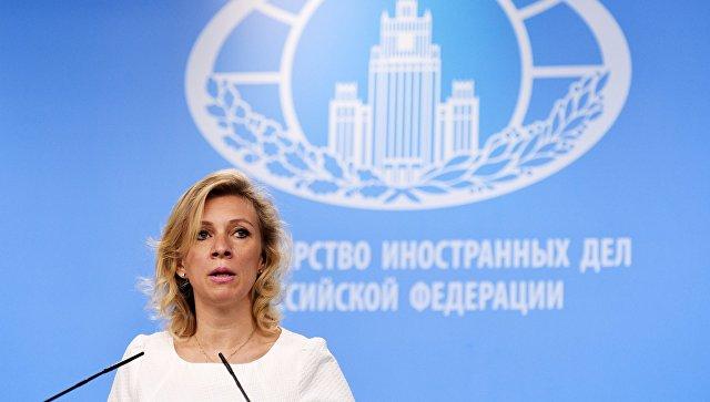 Москва угрожает  Вашингтону жестким ответом наситуацию сдипсобственностьюРФ