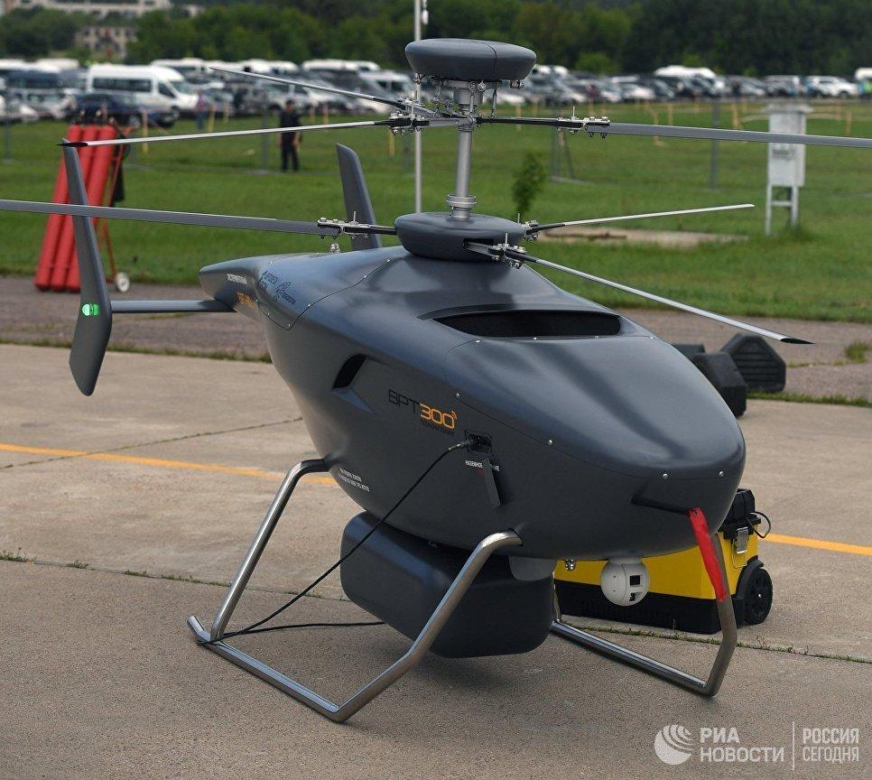 Первый российский беспилотный вертолет ВРТ 300 на Международном авиационно-космическом салоне МАКС-2017 в Жуковском. 18 июля 2017