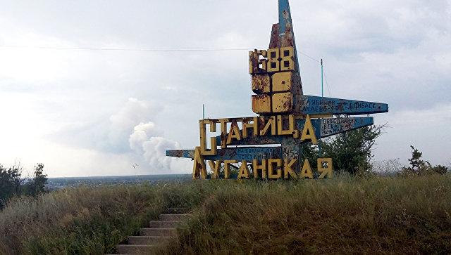 Вид на монумент при въезде в cтаницу Луганскую. Архивное фото