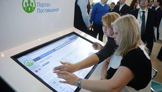 Руководство Российской Федерации запустило интернет-агрегатор для малых госзакупок