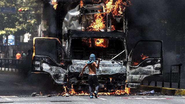Венесуэльская оппозиция объявила опроведении забастовки 26 и27июля