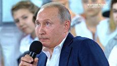 Путин спросил у ученика Сириуса, выиграет ли сборная РФ на ЧМ по футболу