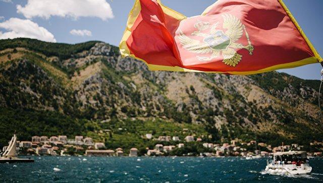 Флаг Черногории. Архивное фото