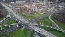 Дорожная развязка МКАД в районе Киевского шоссе в районе Тропарево-Никулино