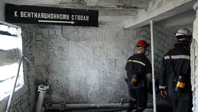На шахте в Кемеровской области возобновили работу главного вентилятора