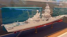 Макет эсминца Лидер. Архивное фото