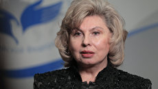 Уполномоченный по правам человека в России Татьяна Москалькова. Архивное фото