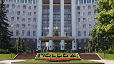 Парламент Молдавии. Архивное фото