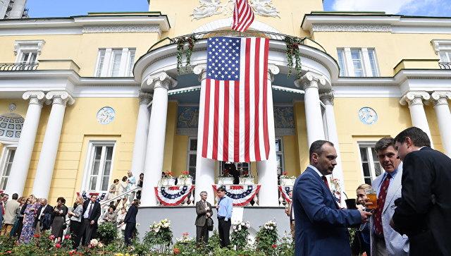 Резиденция посла США в России