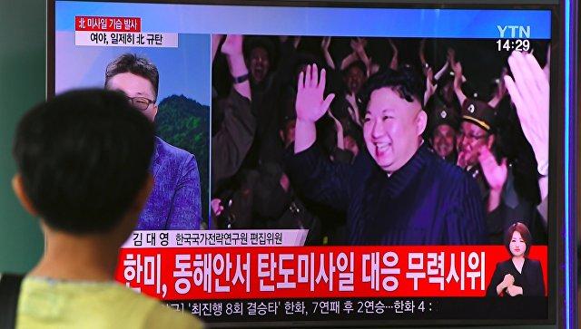 КНДР провела холодный запуск  баллистической ракеты сподлодки— Пентагон