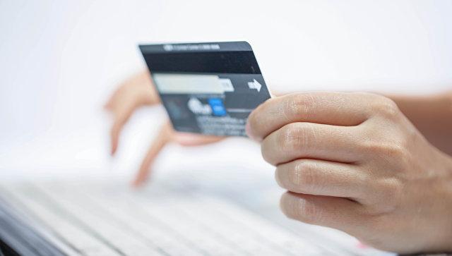 В РФ появится система онлайн-урегулирования споров по покупкам в интернете