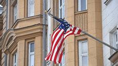 Здание посольства США в Москве. Архивное фото