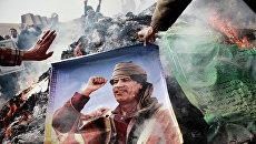 Жители Бенгази сжигают портреты Муамара Каддафи. Архив