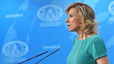 Официальный представитель министерства иностранных дел России Мария Захарова. Архивное фото.