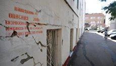 Реновация в Москве. Архивное фото