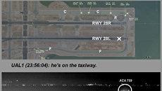 Посадка самолета Air Canada рейс 759, который чуть не столкнулся с четырьмя другими лайнерами. 2 августа 2017