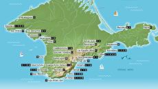 Экстрим в Крыму