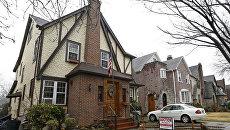 Дом в Нью-Йорке в котором провёл своё детство Дональд Трамп