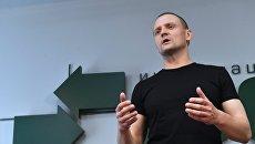 Сергей Удальцов на пресс-конференции в Москве. 10 августа 2017