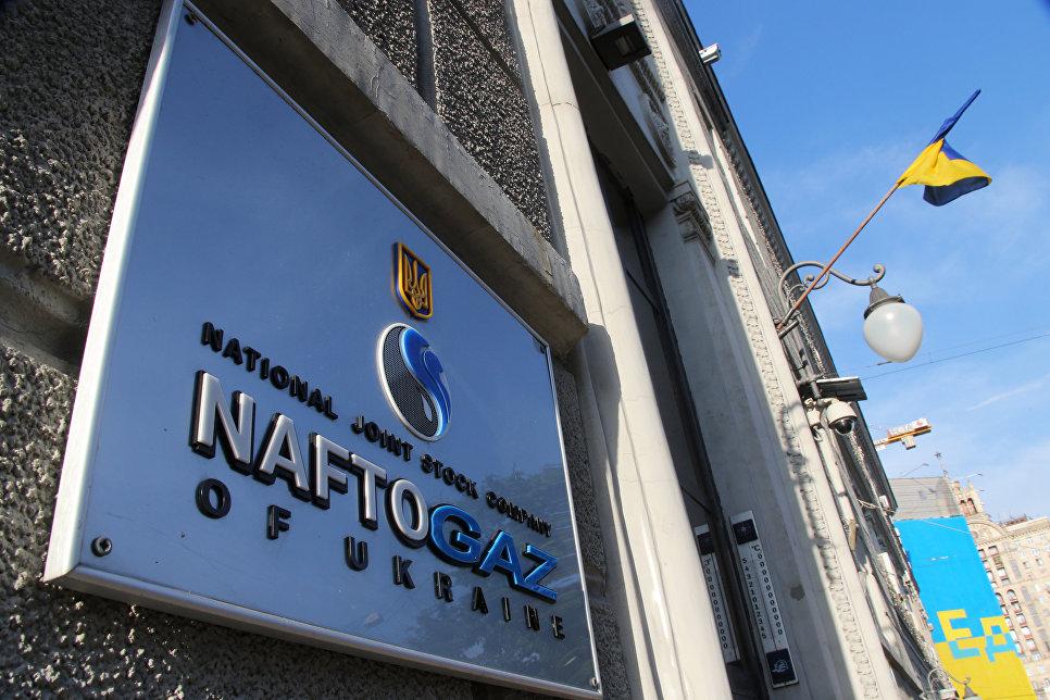 «Газпром» несогласен срешением суда поделу с«Нафтогазом»