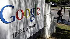Логотип компании Google у здания штаб-квартиры в Маунтин-Вью, Калифорния, США. Архивное Фото.