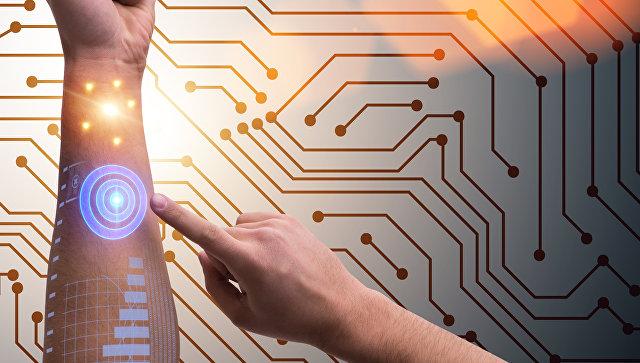 Проекция роботизированной руки человека