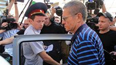 Бывший министр экономического развития РФ Алексей Улюкаев после заседания в Замоскворецком суде Москвы. 16 августа 2017