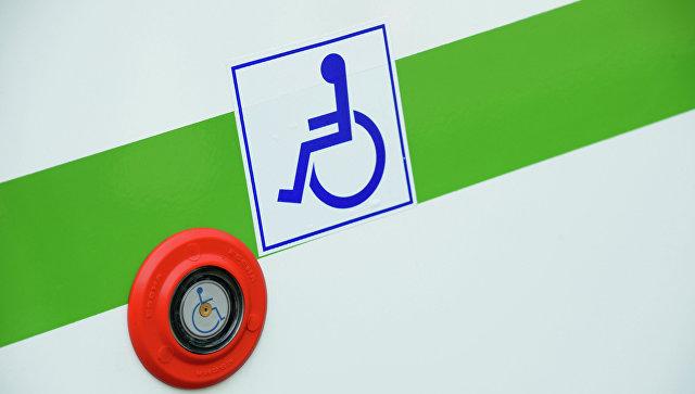 """""""Мострансавто"""" закупит 500 автобусов с автоподъемниками для инвалидов"""
