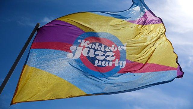Флаг фестиваля Koktebel Jazz Party. Архивное фото