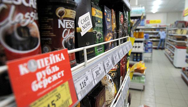 Товары в супермаркете. Архивное фото