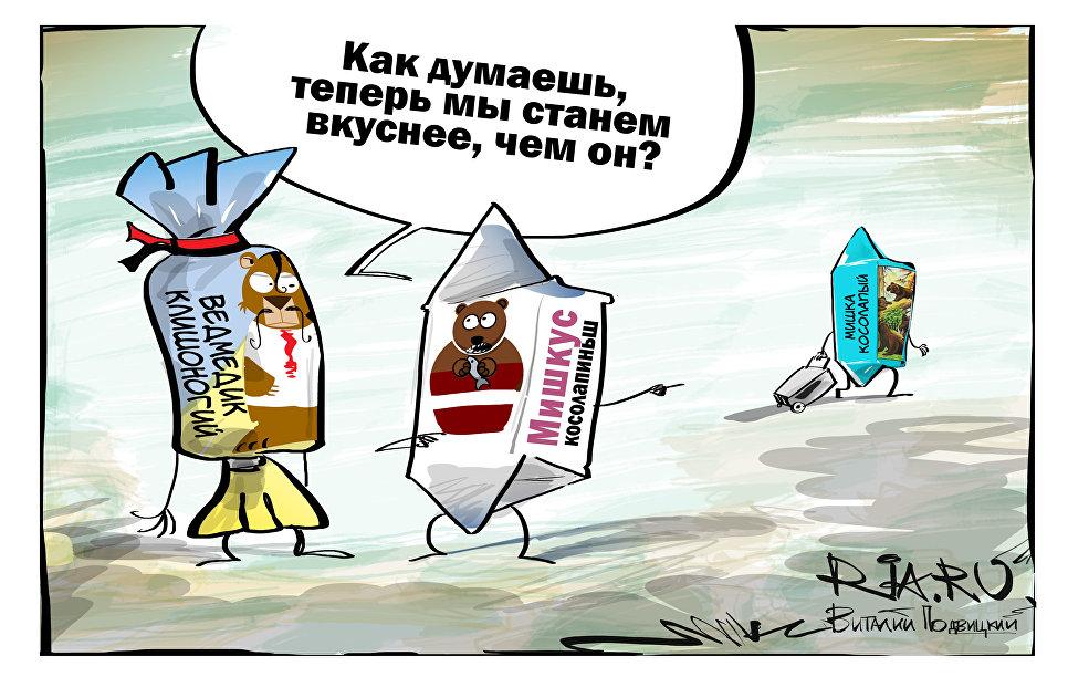 Русские конфеты «Мишка косолапый» оказались под запретом вЛатвии