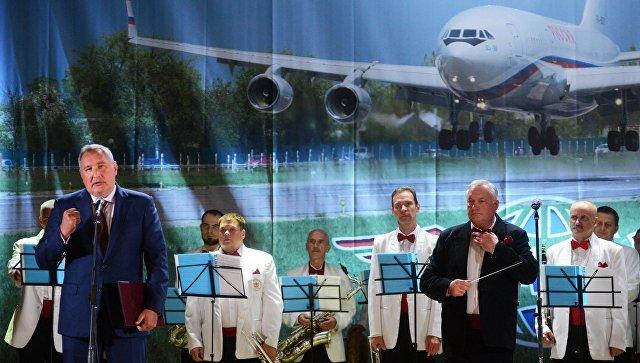 Рогозин назвал Ил-96-400 важной вехой для возвращения рынка авиаперевозок
