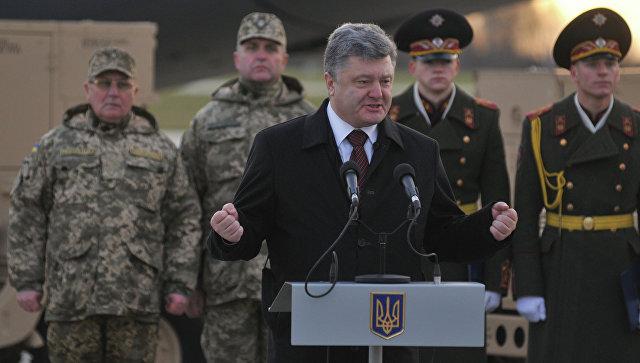 Делегация Минобороны США посетит Украину для участия в Дне независимости