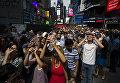 Люди наблюдают за солнечным затмением в Нью-Йорке. 21 августа 2017