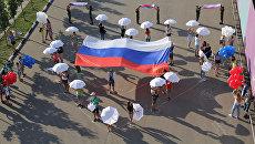 Участники флешмоб Я люблю Россию, приуроченный ко Дню государственного флага в Реутове. 22 августа 2017