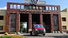 Завод ГАЗ в Нижнем Новгророде. Архивное фото