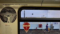 Вагон тематического поезда метро Москва-870, запущенного в честь 870-летнего юбилея Москвы